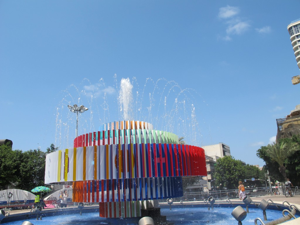 Beautiful Dizengoff Square in Tel Aviv