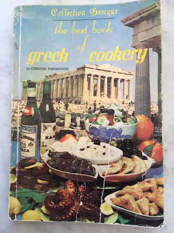 My beloved cookbook - covered in olive oil and fingerprints ... still one of my most treasured books.