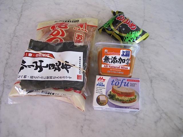International Ingredients